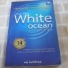 กลยุทธ์น่านน้ำสีขาว (White Ocean Strategy) พิมพ์ครั้งที่ 14 ดนัย จันทร์เจ้าฉาย เขียน***สินค้าหมด***