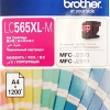 BROTHER INK CARTRIDGE LC-565XLM สีแดง