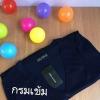 """Zara BigJumBo- เสื้อคลุมแขนยาวZara สีกรมเข้ม ผ้านิ่มมากกก อันนี้ นำเสนอ จ้า สวยใส่สบาย อก 45-52"""" ยาว 26"""" (เสื้อคลุมพร้อมส่ง)"""