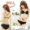 beautyful braสีดำ(ไซส์36หมดค่ะ)
