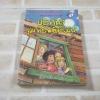 ห้าสหายผจญภัย เล่ม 15 ตอน ปริศนาขุมทรัพย์โรมัน (The Famous Five : Five on a Secret Trail) Enid Blyton เขียน กัณหา แก้วไทย แปล***สินค้าหมด***