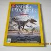 NATIONAL GEOGRAPHIC ฉบับภาษาไทย กรกฎาคม 2551 กับดักมรณะ จูแรสซิกปาร์ก***สินค้าหมด***