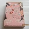 ปฏิบัติการรักต้องลุ้น พิมพ์ครั้งที่ 3 ซาราห์ เมสัน เขียน ภูวดี ตู้จินดา แปล