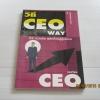 วิถี CEO Way 52 ความคิด พลิกชีวิตสู่ผู้บริหาร โดย สาโรจน์ โอพิทักษ์ชีวิน