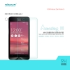 Nillkin Tempered Glass (Asus Zenfone 5)
