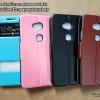 Flip Case รูดสไลด์รับสาย (Huawei GR5)