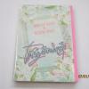 เก็บรักได้บนสายรุ้ง (Wish Me Happy) Rosina Pyatt เขียน อธีนา แปล***สินค้าหมด***