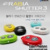 Bluetooth Remote Shutter - AB Shutter3