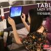 Tablet Lazy - ที่ยึด iPad และ tablet