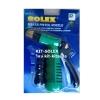 SOLEX ปืนฉีดน้ำหัวทองเหลือง