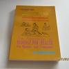 ศิลปการนวด แก้ปวดเมื่อย แก้เคล็ดขัดยอก สำหรับผู้นวดและผู้รับการนวด (The Foundation of Massage For Health For Masseur and Consumers) โดย พ.อ.(พ) สุรเทพ อภัยจิตร***สินค้าหมด***