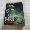 ฆาตกรซ่อนเงื่อน (Cruel and Unusual) Particia D. Cornwell เขียน อัครเดช รณชัย แปล***สินค้าหมด***