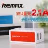 หัวชาร์จโทรศัพท์ Remax 2.1 A.