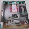 นิตยสาร room มิถุนายน 2555