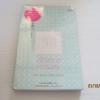 เปิดสวิตช์ความสุข โมโรโทมิ โยชิฮิโกะ เขียน วิลาสินรี รัตนเรืองไร แปลและเรียบเรียง***สินค้าหมด***