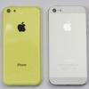 ภาพหลุด iPhone5 ราคาประหยัด