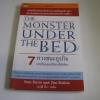 7 ทางชนะธุรกิจ บทเรียนของปิศาจใต้เตียง (The Monster Under The Bed) Stan Davis and Jim Botkin เขียน ดรุณี ลิ่ว แปล***สินค้าหมด***