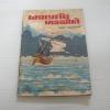 ผจญภัยทะเลใต้ โจฮัน วิสส์ เขียน ปิยตา วนนันท์ แปล***สินค้าหมด***