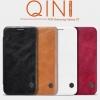 Nillkin QIN Series (Samsung Galaxy S7)