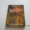 คืนวิปลาส (Night World) พิมพ์ครั้งที่ 2 โรเบิร์ต บล็อช เขียน กิติกร มีทรัพย์ แปล