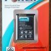 แบตเตอรี่ โซนี่ (Sony) K750 (BST-37)