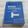 คู่มือทดสอบความฉลาดและศักยภาพของพลังสมอง พิมพ์ครั้งที่ 2 Philip Carter เขียน รัชนี เอนกพีระศักดิ์ แปล