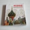 Russia เรื่องเก่าที่เราคิดว่ารู้ โดย ภัทรัตน์ หงษ์ทอง***สินค้าหมด***