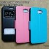 Flip Case รูดสไลด์รับสาย (Huawei Y5 II / Huawei Y52)