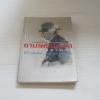 ชายเพชฌฆาตกับหญิงขายตัว อีวาร์ ลู-ยูฮันส์ซอน เขียน บุญส่ง ชเลธร แปล***สินค้าหมด***