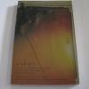 สิ้นแสงฉาน พิมพ์ครั้งที่ 2 (Twilight Over Burma : My Life as a Shan Princess) Inge Sargent เขียน 'มนันยา' แปล***สินค้าหมด***
