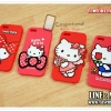 เคส iPhone5/5s Kitty ซิลิโคน