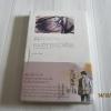ยามซากุระร่วงโรย มาโคโตะ ชินไค เรื่องและภาพ ณรรมล ตั้งจิตอารี แปล***สินค้าหมด***