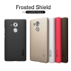 Nillkin Frosted Shield (Huawei Mate 8)