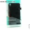 Nillkin Supershield (HTC Desire 816)