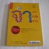 จำเก่ง จำแม่น จำนาน พิมพ์ครั้งที่ 8 Masahiro Kurita เขียน ธนัญ พลแสน แปลและเรียงเรียง***สินค้าหมด***