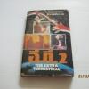 อี.ที. 2 (The Extra Terrestrial) William Koizwinkle เขียน พิณ สายเดี่ยว แปล***สินค้าหมด***