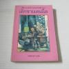 เด็กชายเดนนีส (The Adventure of Dennis) วิคเตอร์ ดรากันสกี้ เขียน สมัยทอง แปล***สินค้าหมด***