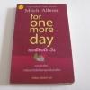ขอเพียงอีกวัน (For One More Day) Mitch Albom เขียน อิทธิพน เรืองศรี แปล***สินค้าหมด***