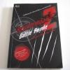 วิชาฆ่าภาคบังคับ 2 (Battle Royale 2) Koushun Takami เขียน กรกฏ แปล***สินค้าหมด***
