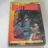 หุ่นยักษ์ GIANT ROBO 2 เล่มเดียวจบ (มีตำหนิเป็นรอยคราบนํ้า)