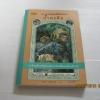 หนังสือชุด อยากให้เรื่องนี้ไม่มี่โชคร้าย เล่มที่ 11 ตอน ถ้ำทะมึน พิมพ์ครั้งที่ 7 Lemony Snicket เขียน อาริตา พงษ์ธรานนท์ แปล
