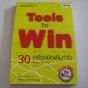 30 เครื่องมือเพิ่มกำไรที่ใคร ๆ ก็ทำได้ (Tools to Win) พิมพ์ครั้งที่ 3 บุรินทร์ เกล็ดมณี และ ไพโรจน์ รุ่งพงศ์วาณิช เขียน***สินค้าหมด***