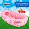 ชมพู อ่างอาบน้ำเด็กนิรภัยแบบพกพา มีกันลื่น เนื้อหนา คุณภาพดีมาก แถม 1. ปั้มลมแบบเหยียบ 2. พลาสติกสำหรับซ่อมแซม