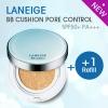 ลด35% Laneige BB Cushion[Pore Control] รุ่นแถมรีฟิว 1 ชิ้น #13 True Beige ของแท้เคาเตอร์ไทย