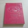 """""""บันทึกของเจ้าหญิง"""" ตอน ความฝันของเจ้าหญิง (Princess in Pink) Meg Cabot เขียน มณฑารัตน์ ทรงเผ่า แปล***สินค้าหมด***"""