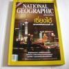 NATIONAL GEOGRAPHIC ฉบับภาษาไทย กรกฎาคม 2553 เซี่ยงไฮ้ มหานครแห่งศตวรรษที่ 21***สินค้าหมด***