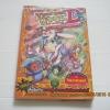 พิชิตศาสตร์มังกร ดราก้อน แคปเตอร์ DS Vol. 3 แฟรี่ ภูตดินกับการไขปริศนาธรณีพิบัติ โดย Wasabi Studio และ จีรวัฒน์ บุญห่อ***สินค้าหมด***