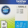 BROTHER INK CARTRIDGE LC-535XLC สีฟ้า