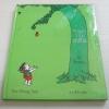 ความร้กของต้นไม้ (The Giving Tree) เชล ซิลเวอร์สเตน เรื่องและภาพ ปลาสีรุ้ง แปล***สินค้าหมด***