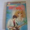 ด้วยรัก เล่มเดียวจบ Fusae Ishii เขียน
